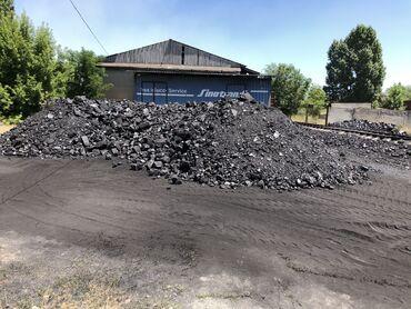 detskaja odezhda ot 0 do goda в Кыргызстан: Уголь Шаборкуль! Фракция 0-300 и 50-300. В большом количестве