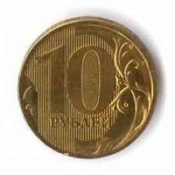 Bakı şəhərində 10 rubl. 2011-2012-ci il