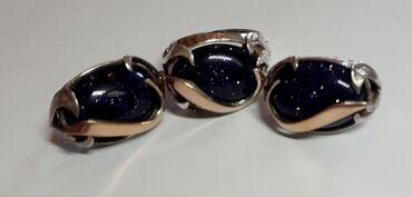 серьги для новорожденных в Кыргызстан: Срочно Серебро за пол цены, в комплекте серьги и кольцо,камень