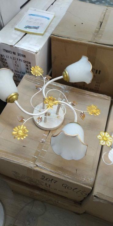 Xırdalan şəhərində Lustr ,3 lampa,tezedi,cesit çoxdu,çatdırılma var.Nil Group