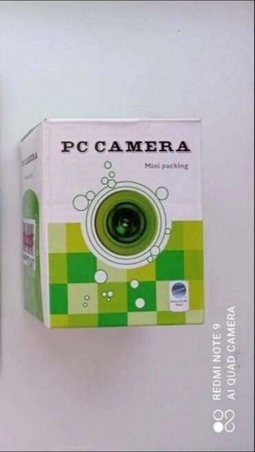 веб камера без микрофона в Кыргызстан: Веб камера с микрофоном Новая Хорошо снимает