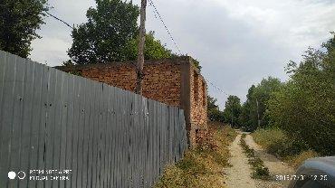 щитовые дачные дома в Кыргызстан: Продажа 4 соток Для строительства от собственника