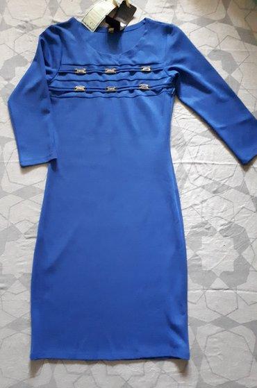 Новые платья, пиджаки, брюки из турции в Бишкек