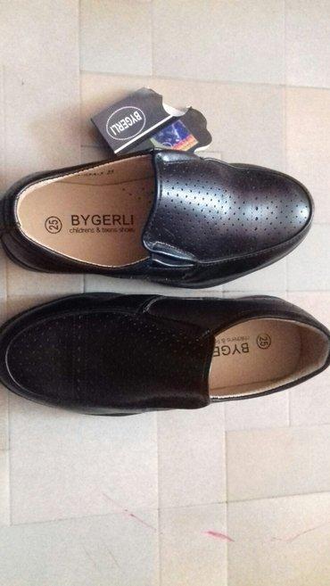 Продаю новые мальчиковые туфельки, 2 пары, размер 25.   в Бишкек
