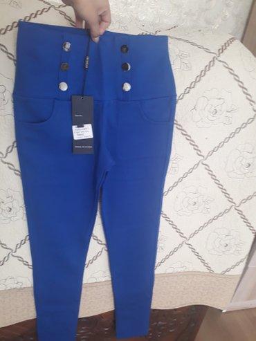 Ласины, брюки 25-26 тянутся можно и на 27р. хорошего качества в Бишкек