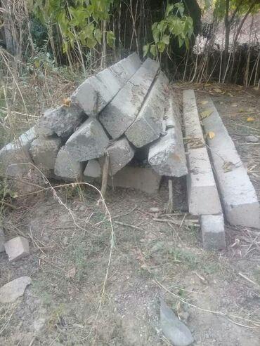 Другие строительные материалы - Узген: Бу столбы 2 метровые 15 шт
