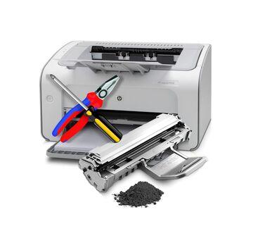 Заправка и ремонт картриджей, принтеров и копиров