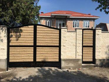 продажа гос номеров бишкек в Кыргызстан: 234 кв. м, 6 комнат, Забор, огорожен