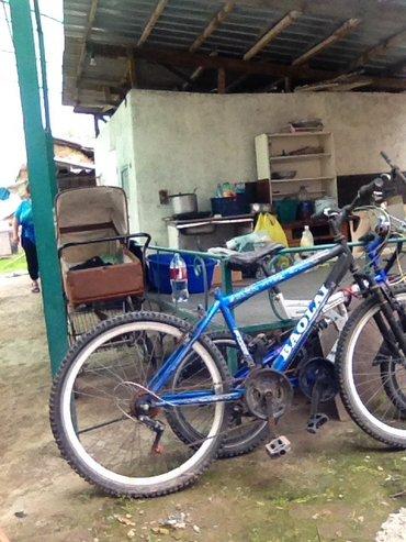 Велосипеды изапчасти в Бишкек