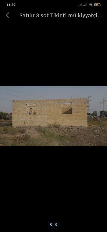 Недвижимость - Самух: Продам соток