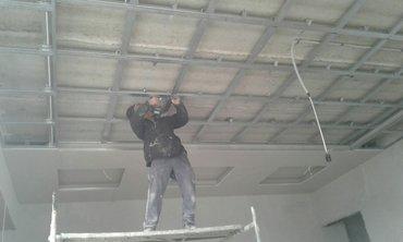 Ремонт под ключ. в Бишкек