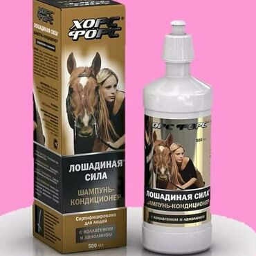 """Красота и здоровье - Азербайджан: """"At"""" şampunlarını aşağıdakılar üçün istifadə etmək faydalıdır:saç"""