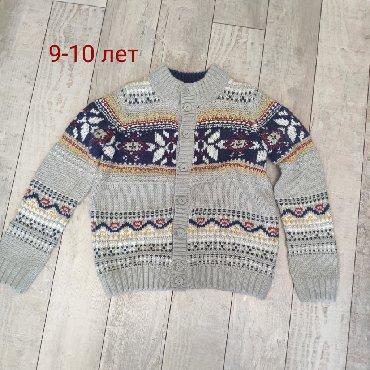 одежда для детей в Кыргызстан: Одежда для мальчиков!! (Ветровка, свитер, свитшот, рубашка, батник