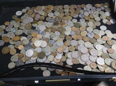 Монеты России в Лебединовка