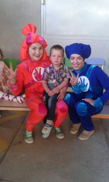 Организация детских праздников  в Бишкек