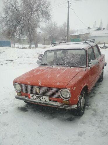 ВАЗ (ЛАДА) 2101 1.3 л. 1976 | 250000 км