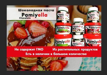 Шоколад pamiyella - Кыргызстан: Шоколадная паста Pamiyella производство Казахстан