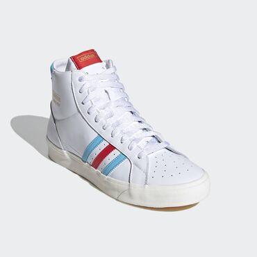 Adidas patike - Srbija: Adidas 43 1/3(27.5cm) NOVOPatike su nove i original. Broj 43 1/3