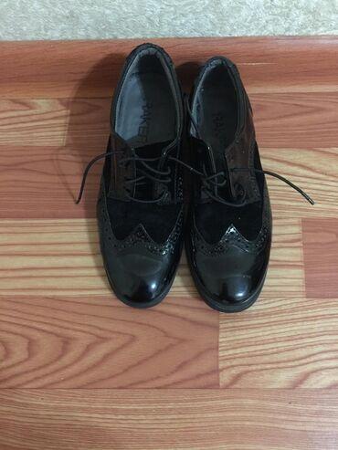 Турецкие туфли для мальчика 34 размер, покупали дорогопрошу 1000 сом