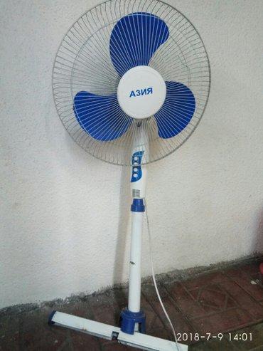 Вентилятор раб только без ножки в Бишкек