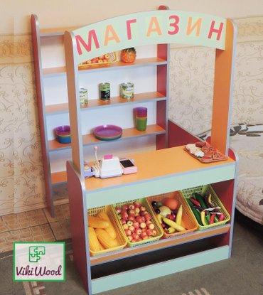 Игровой магазин для детей 3-10 лет оптом и в розницу. Есть еще Кухня,  в Бишкек