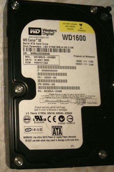 Жёсткий диск WD 160 Gb в Бишкек
