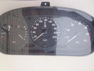 Kontrolni sat ili brzinometar je u potpuno ispravnom stanju, jedino ne - Beograd