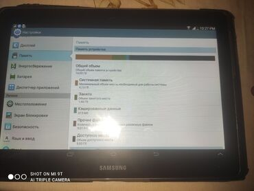 СРОЧНО продаю планшет Самсунг ТАБ 5 в отличном состоянии. Все