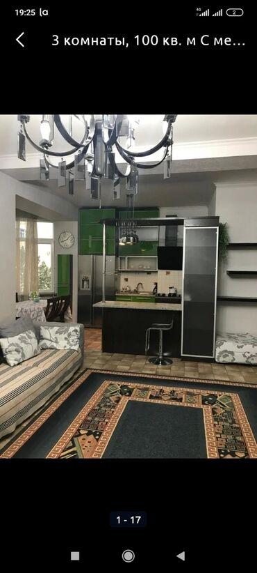 Недвижимость - Пригородное: 3 комнаты, 100 кв. м С мебелью