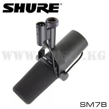 radio-mikrofon-shure-sm58 в Кыргызстан: Микрофон профессиональный динамический shure sm7b (под заказ 7-14