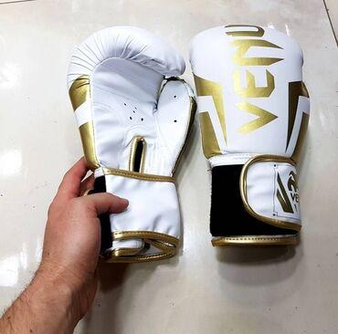 Dzak - Srbija: Venum rukavice za boks, kik boks, sparing, trening. Rukavice su