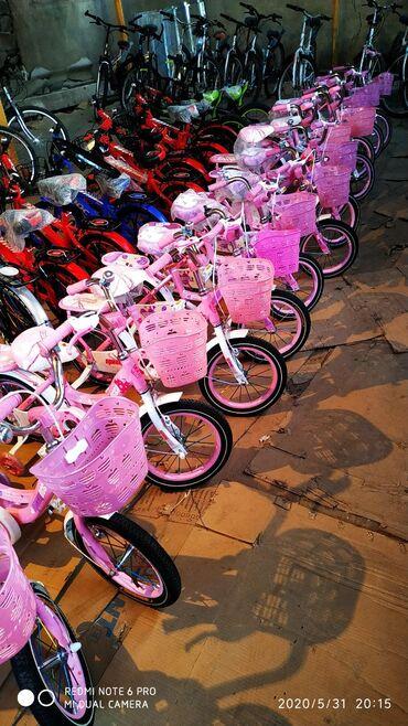 двухместные-велосипеды в Кыргызстан: Велосипеды Оргинал детский продаю велосипеды качественный велосипеды