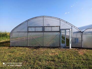Теплицы - Кыргызстан: Строим теплицы с нуля качество гарантируем,все расходные материалы