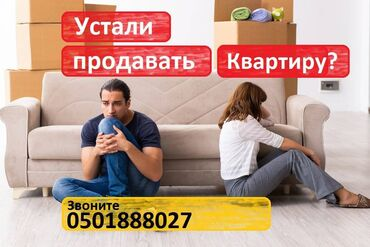 купля продажа недвижимости in Кыргызстан | ПРОДАВЦЫ-КОНСУЛЬТАНТЫ: 1 комната, 32 кв. м