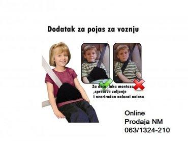 Štitnik dodatak za pojas za decu - Beograd