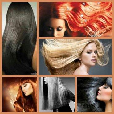 Наращивание волос . Продажа Волос . Большой ассортимент волос. в Бишкек