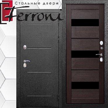 Входная морозостойкая дверь c ТЕРМОРАЗРЫВОМ 11 см Isoterma СЕРЕБРО