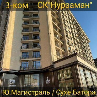 Продается квартира:Элитка, Магистраль, 3 комнаты, 122 кв. м