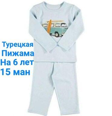 Xırdalan şəhərində Yeni pijama 6 yasa