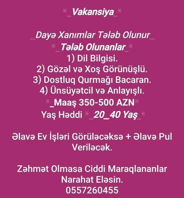 qaynaqci axtarilir 2018 - Azərbaycan: Dayə. 30-45 yaş. Növbəli qrafik