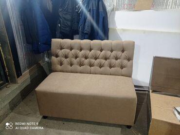 Мебель для кафе баров