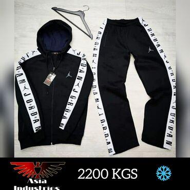 пескоблок размеры бишкек в Кыргызстан: Спортивный костюм зимний мужской JORDAN•Только доставка! Доставка по