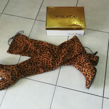 Leopard print novo broj 38 prelagane udobne i kvalitetne - Batajnica