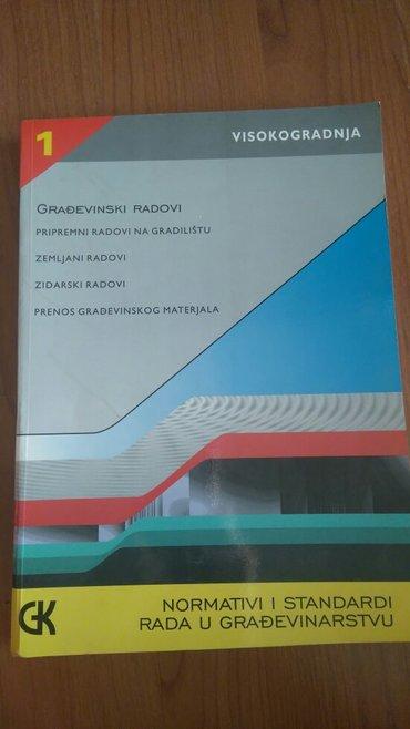 Knjiga visoko gradnja - Novi Sad