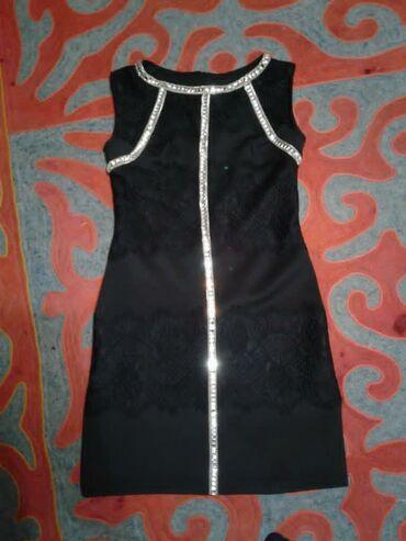 chrysler 2000 в Кыргызстан: Продаю платье за 2000