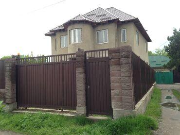 cisternu 5 kub в Кыргызстан: Продам Дом 225 кв. м, 5 комнат