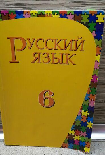 10147 elan | KITABLAR, JURNALLAR, CD, DVD: 1 il istifade olunub