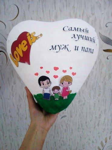 Сердце в стиле love is + внутри 101 причина в Кант