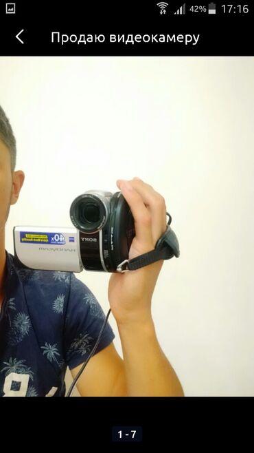 Видеокамера - Кыргызстан: Продам видеокамера sony dcr-dvd610e флешка 4гб Или меняю