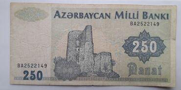 50 manatliq telefonlar - Azərbaycan: 250 manatlıq. Kolleksiya üçün